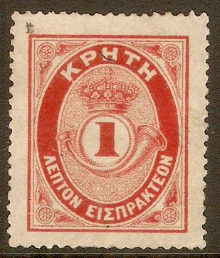 Crete 1901 1l Red - Postage Due. SGD10.