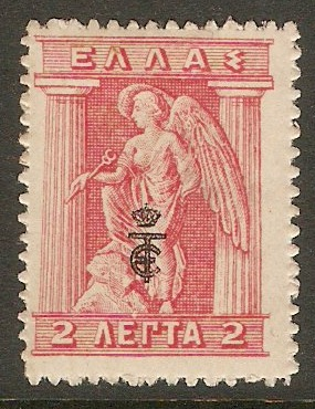 Greece 1916 2l Red. SG270.