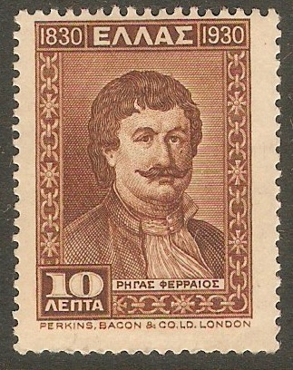 Greece 1930 10l Brown. SG433.