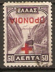 Greece 1937 50l Violet - Inverted overprint. SGC499a.