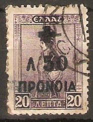 Greece 1938 50l on 20l Slate-grey. SGC522.