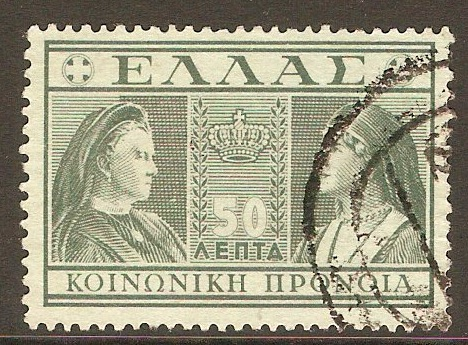 Greece 1939 50l Green on pale green. SGC525.