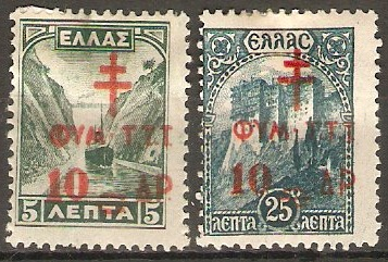 Greece 1942 TB Fund set. SGC591-SGC592.