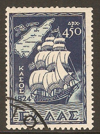 Greece 1947 450d Blue and pale blue. SG668.