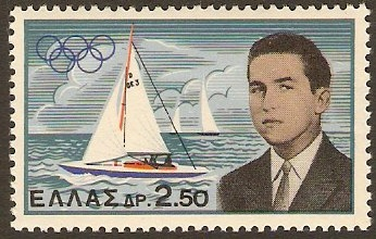 Greece 1961 Yacht Race Winner Stamp. SG849.