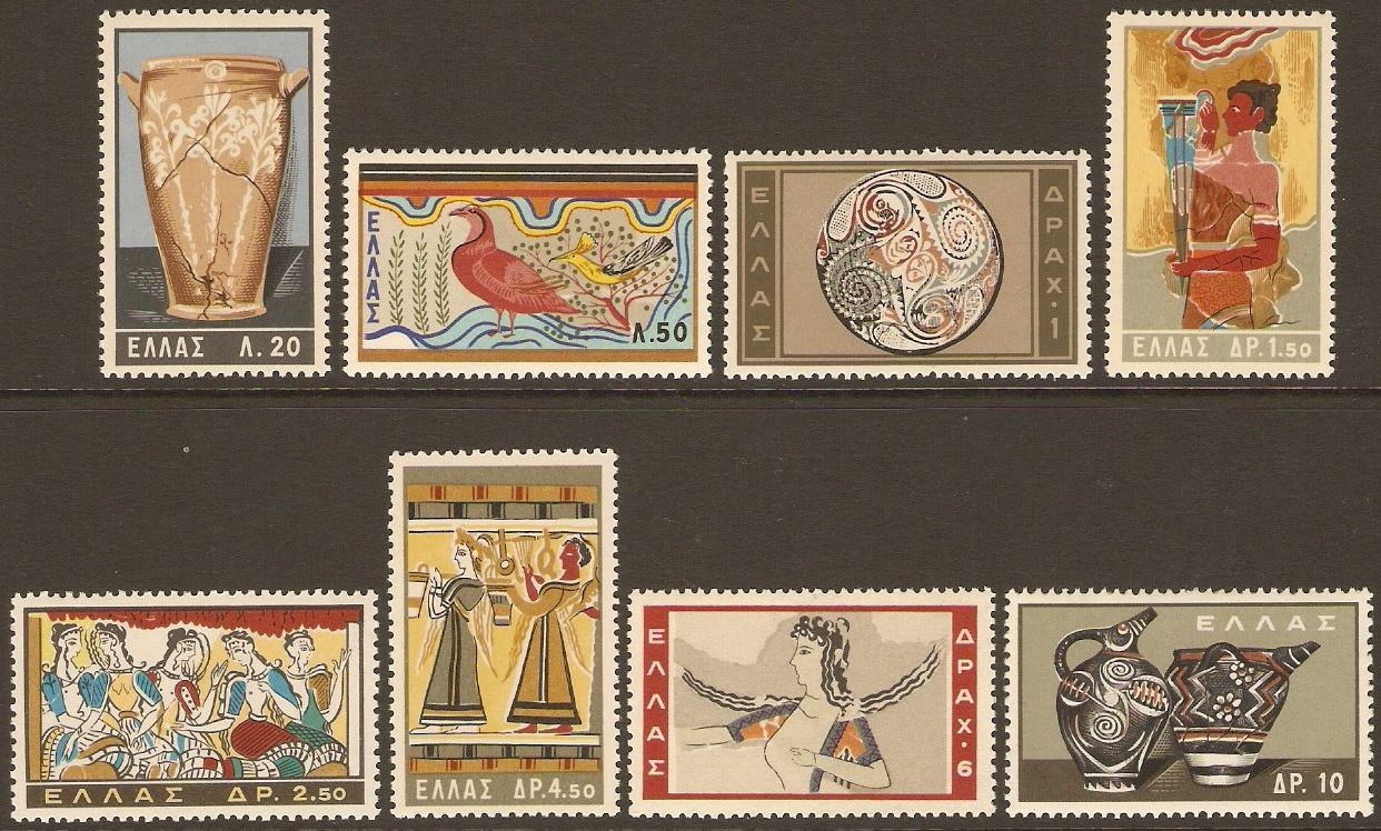 Greece 1961 Minoan Art Set. SG867-SG874.