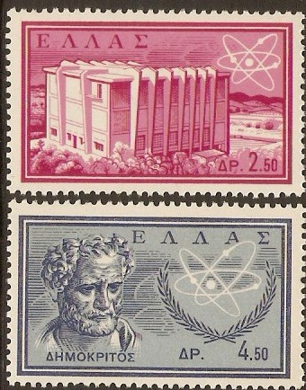 Greece 1961 Nuclear Research Set. SG875-SG876.