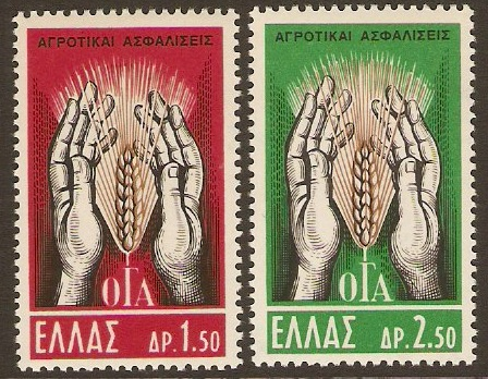 Greece 1962 Farmers Insurance Set. SG900-SG901.
