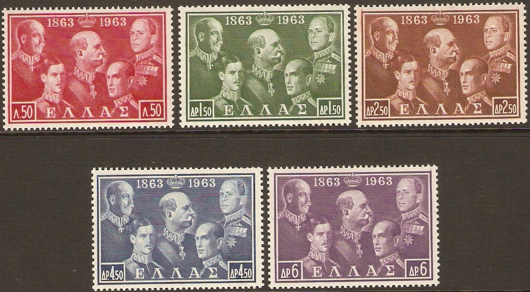 Greece 1963 Royal Dynasty Set. SG904-SG908.