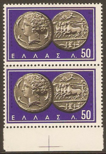 Greece 1963 50l Ancient Coins Series. SG909.