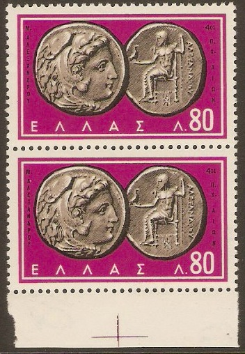 Greece 1963 80l Ancient Coins Series. SG910.
