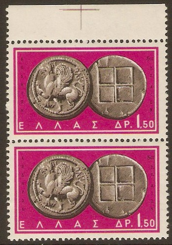 Greece 1963 1d.50 Ancient Coins Series. SG912.