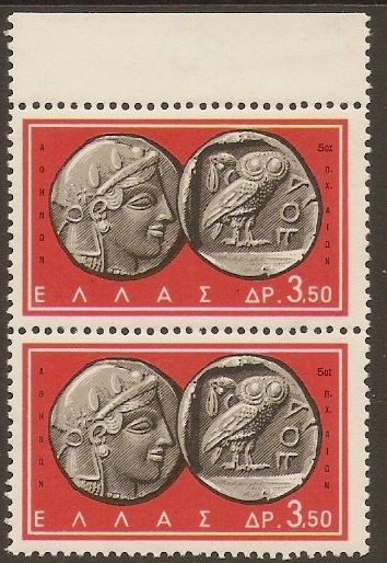 Greece 1963 3d.50 Ancient Coins Series. SG914.