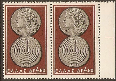 Greece 1963 4d.50 Ancient Coins Series. SG915.
