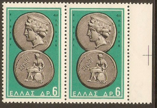 Greece 1963 6d Ancient Coins Series. SG916.