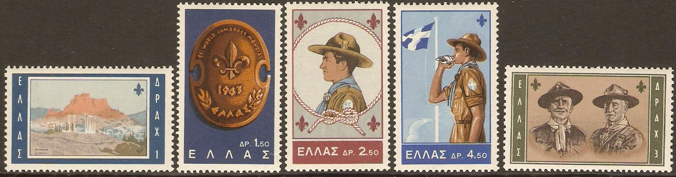 Greece 1963 Scout Jamboree Set. SG918-SG922.