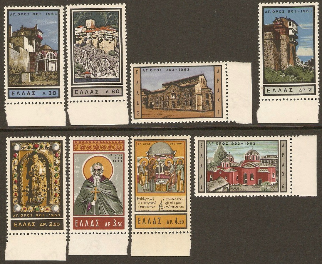 Greece 1963 Mt. Athos Monastery Set. SG929-SG936.