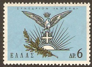 Greece 1965 AHEPA Congress. SG982.