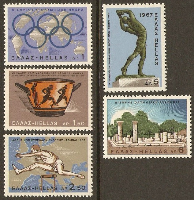 Greece 1967 Sports Events Set. SG1045-SG1049.
