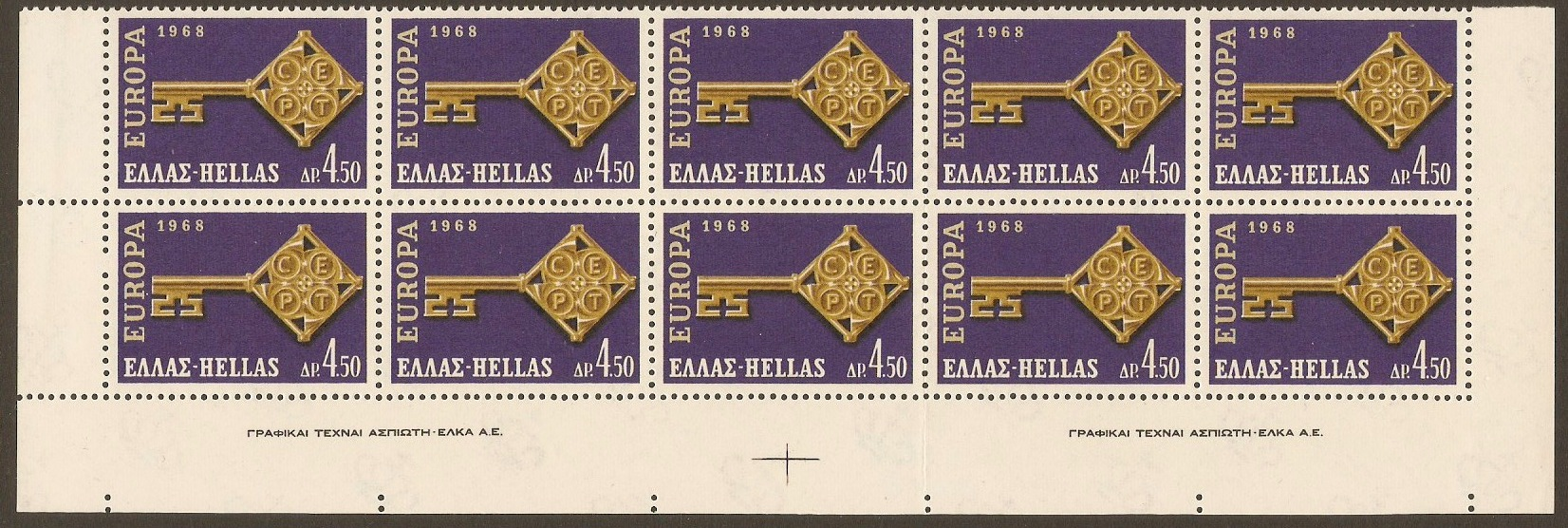 Greece 1968 4d.50 Europa Stamp. SG1077.