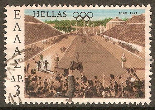 Greece 1971 3d Olympics Revival series. SG1174.