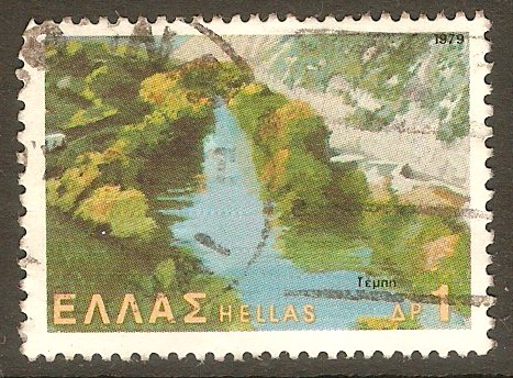 Greece 1979 1d Landscapes series. SG1491.