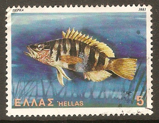 Greece 1981 5d Fish series. SG1560.
