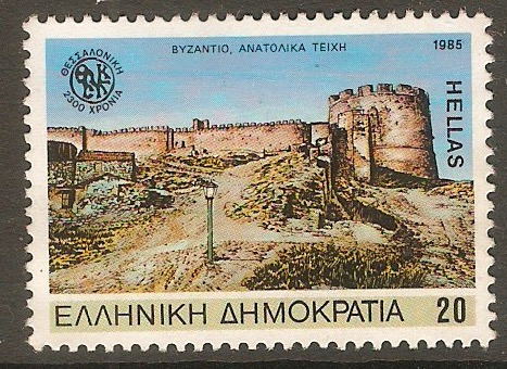 Greece 1985 20d Salonika series. SG1689.