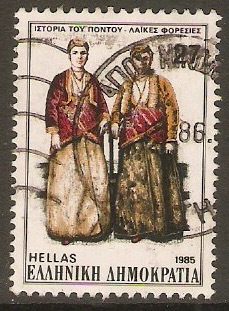 Greece 1985 27d Pontic Culture series. SG1706.