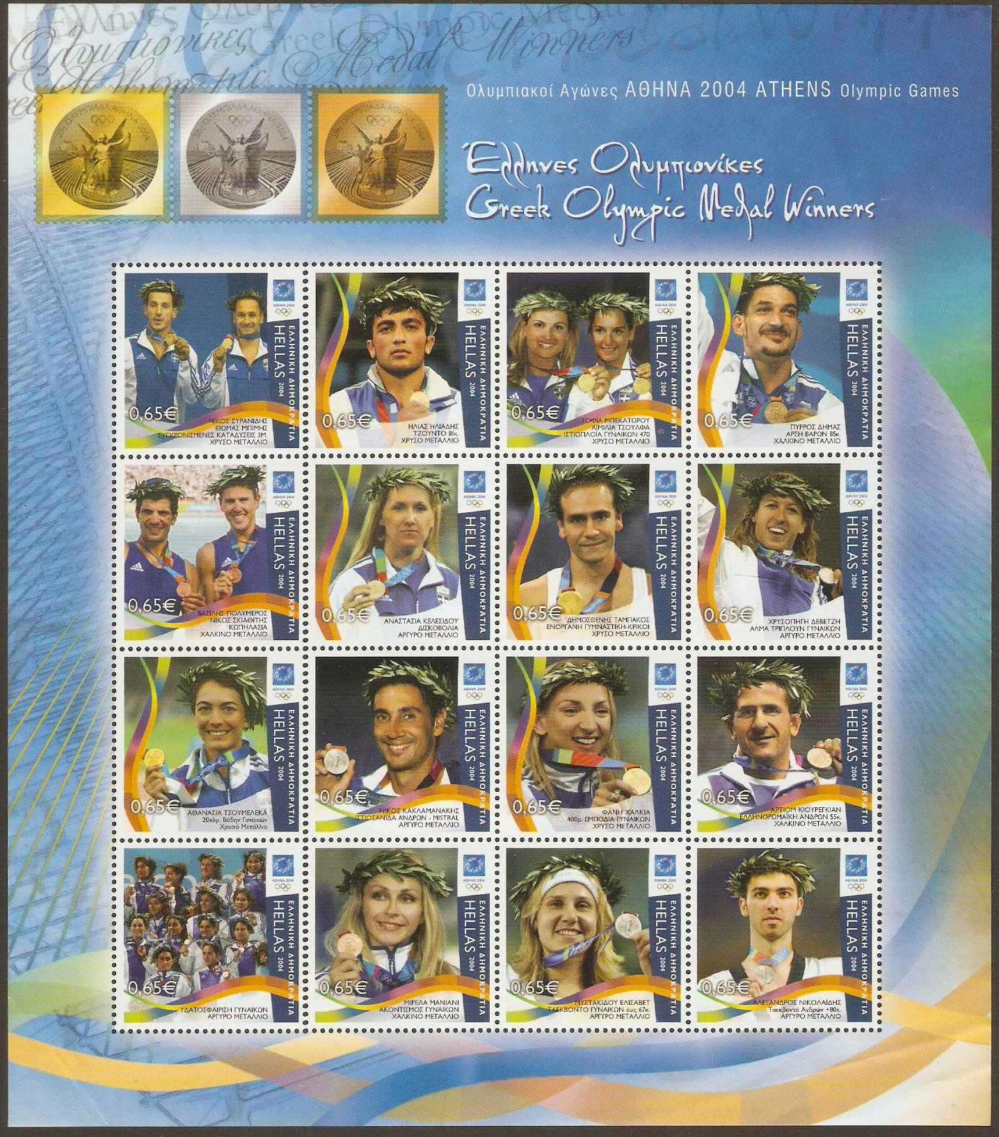 Greece 2004 Olympic Medal Winners Sheetlet. SG2290b.