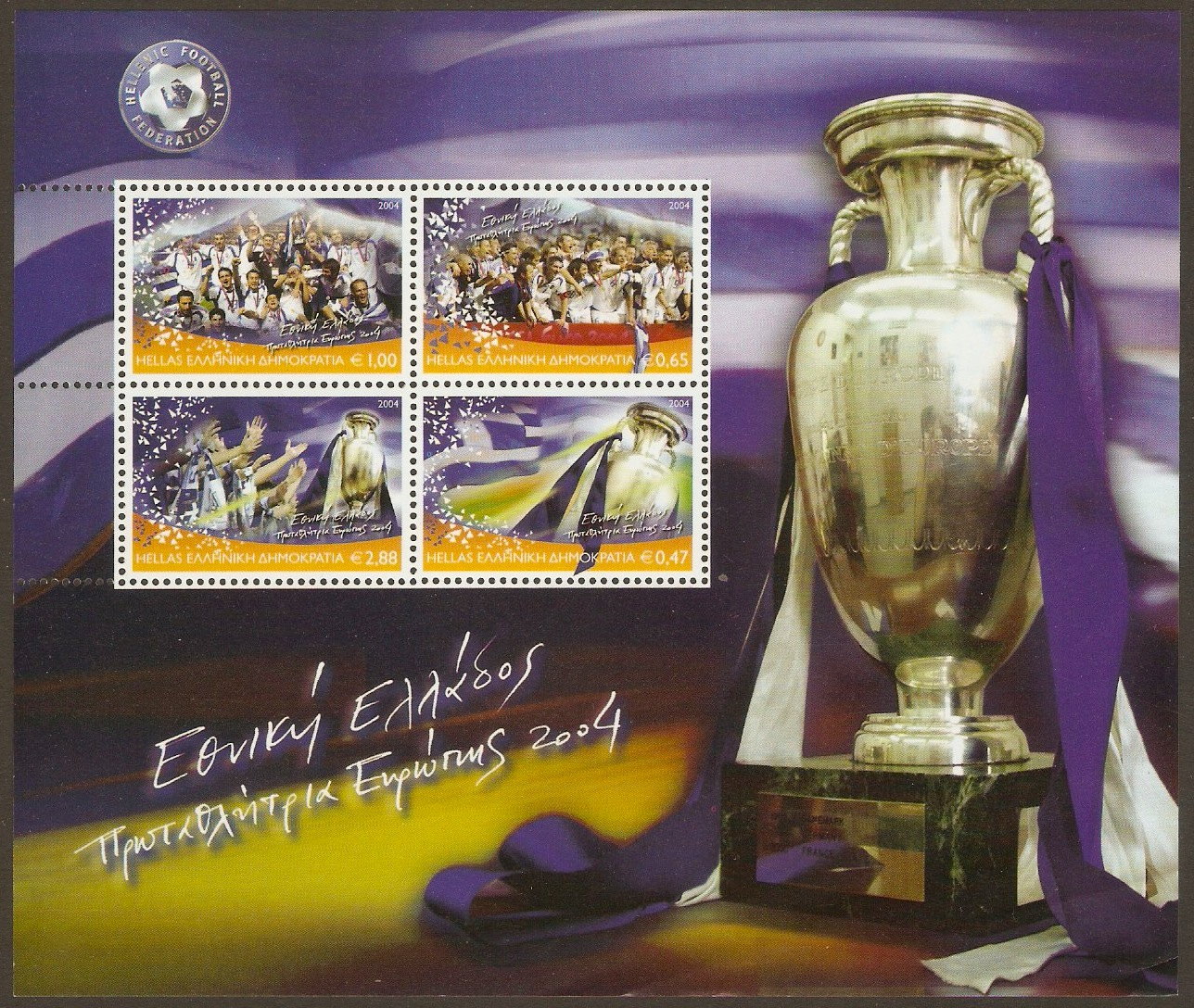 Greece 2004 Football Champions Sheet. SGMS2284.