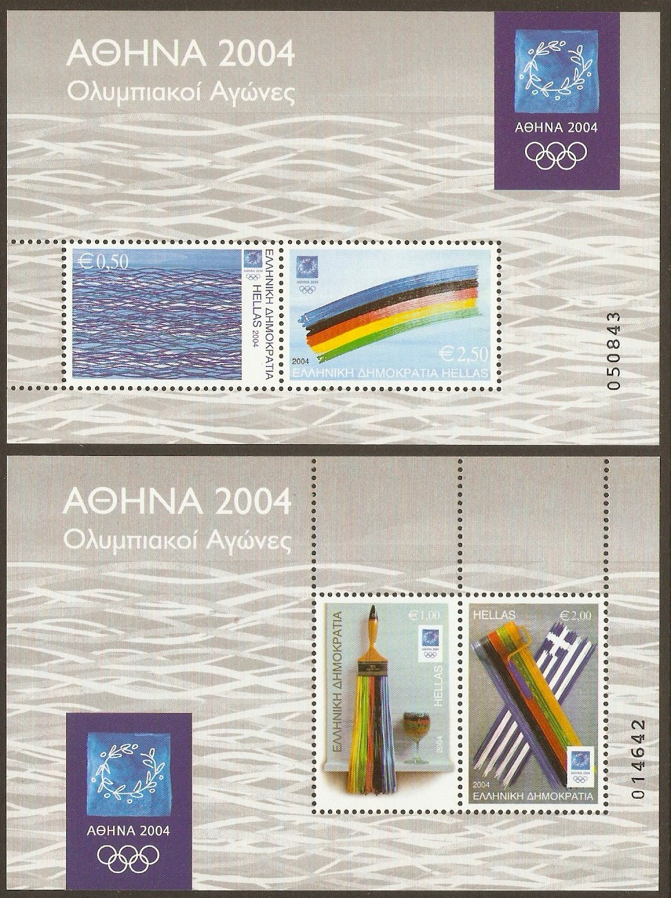 Greece 2004 Moden Art Sheet. SGMS2285ab.