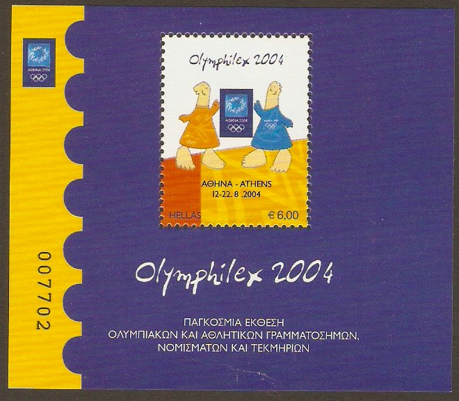 Greece 2004 Stamp Exhibition Sheet. SGMS2289.