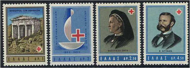 Greece 1963 Red Cross Centenary Set. SG923-SG926.