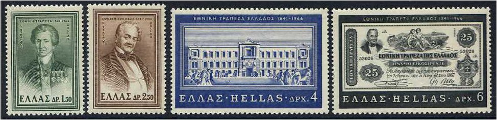 Greece 1966 Greek National Bank Set. SG1004-SG1007.