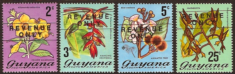 Guyana 1975 Fiscal Postage Stamps. SGF1-SGF4.