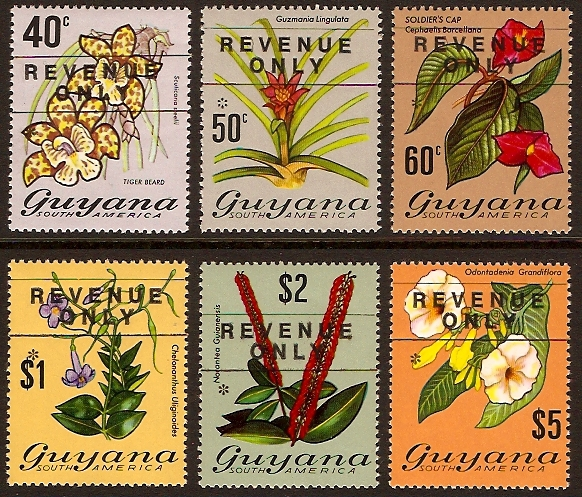 Guyana 1975 Fiscal Postage Stamps. SGF5-SGF10.
