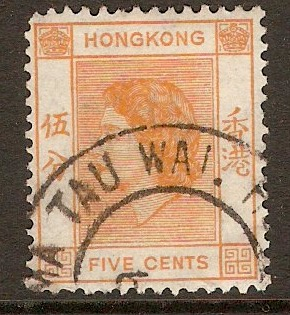 Hong Kong 1954 5c Orange. SG178.
