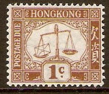 Hong Kong 1923 1c Brown Postage Due. SGD1.