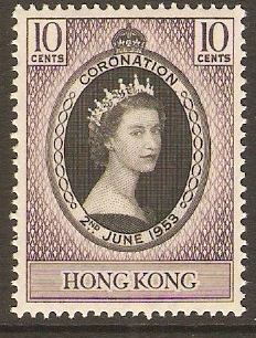 Hong Kong 1953 Coronation Stamp. SG177.