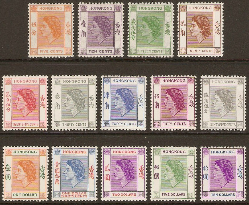 Hong Kong 1954 QEII Definitives Set. SG178-SG191.