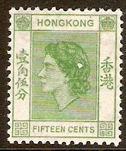Hong Kong 1954 15c Green. SG180.