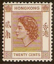 Hong Kong 1954 20c Brown. SG181.