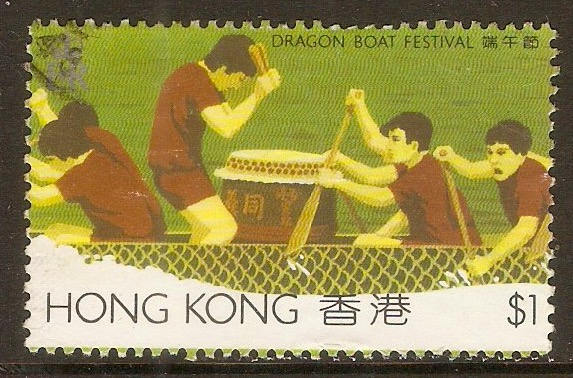 Hong Kong 1985 $1 Dragon Boat Festival series. SG489.