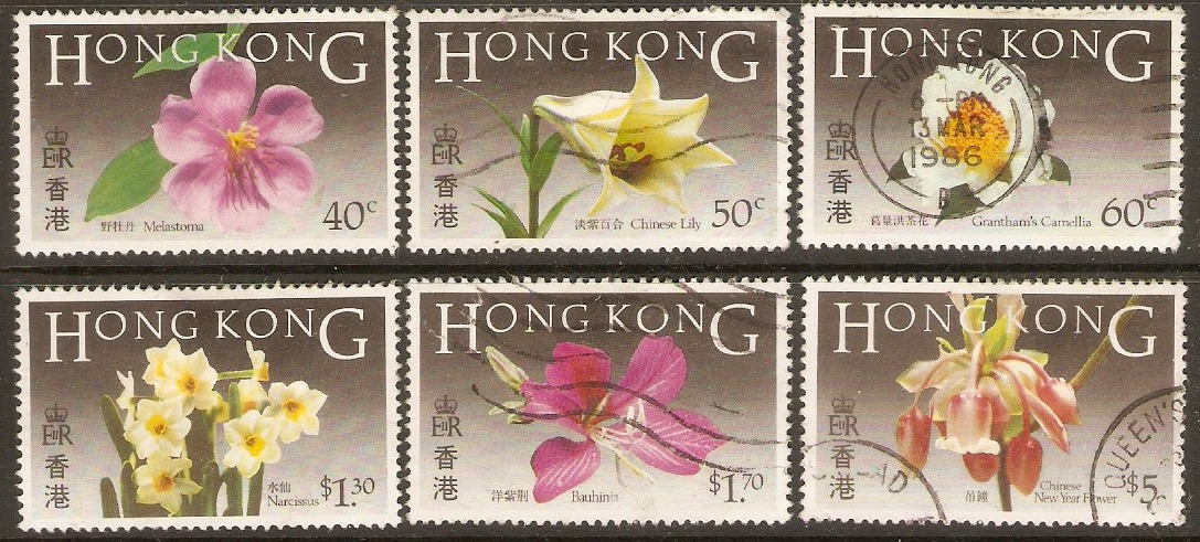 Hong Kong 1985 Native Flowers set. SG497-SG502.