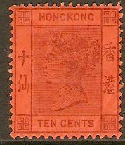 Hong Kong 1882 10c Purple on red. SG38.