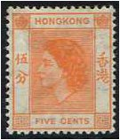 Hong Kong 1954 5c. Orange. SG178.