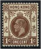 Hong Kong 1912 1c. Brown. SG100.