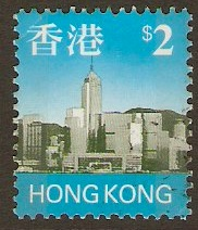 Hong Kong 1997 $2 Green and blue. SG856.