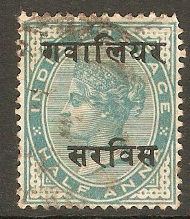 Gwalior 1895 ½a Blue-green - Official stamp. SGO1.